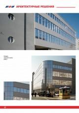 Архитектурные решения для сэндвич панелей